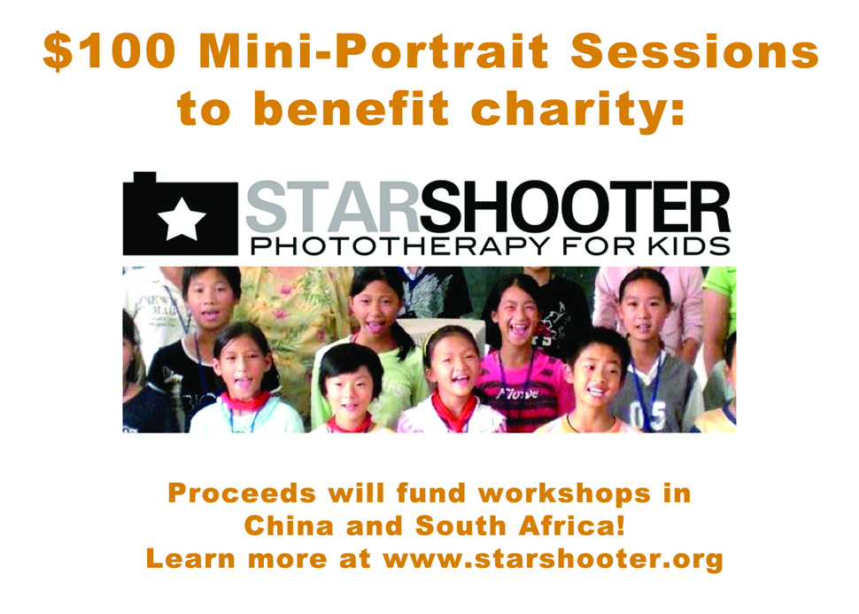 charity-shoot-flyer1.jpg